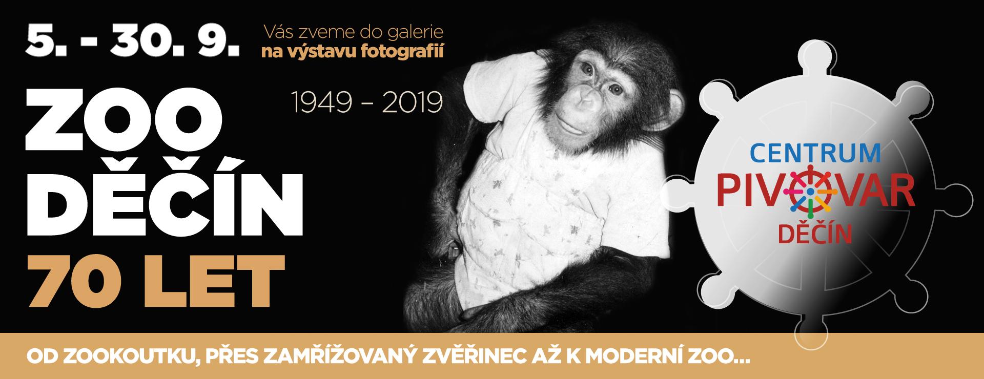 banner-1920-x-740-zoo.jpg